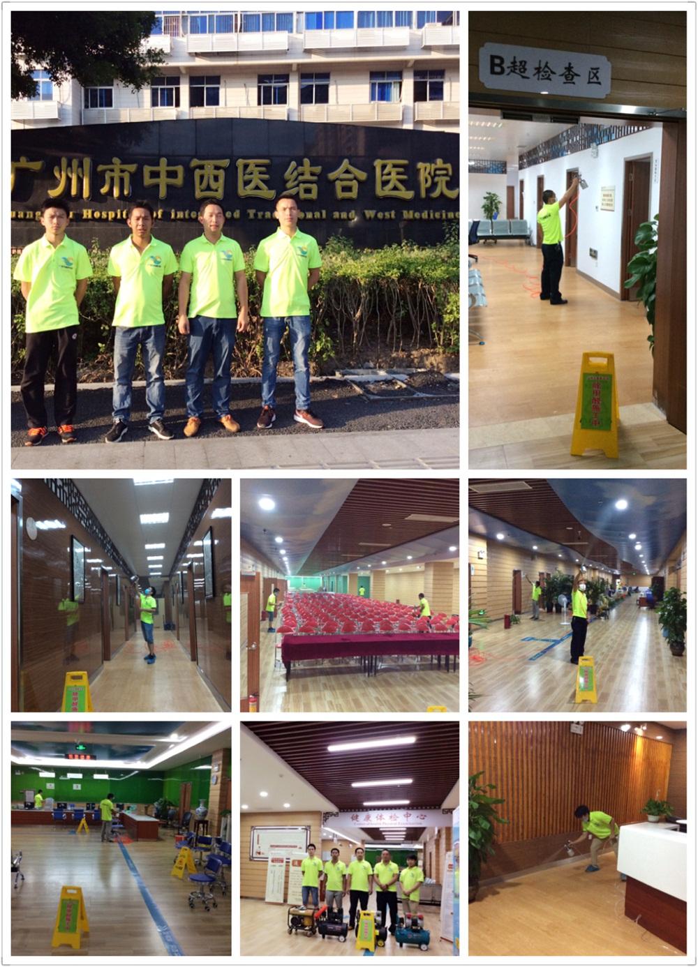广州市中西医结合医院施工案例