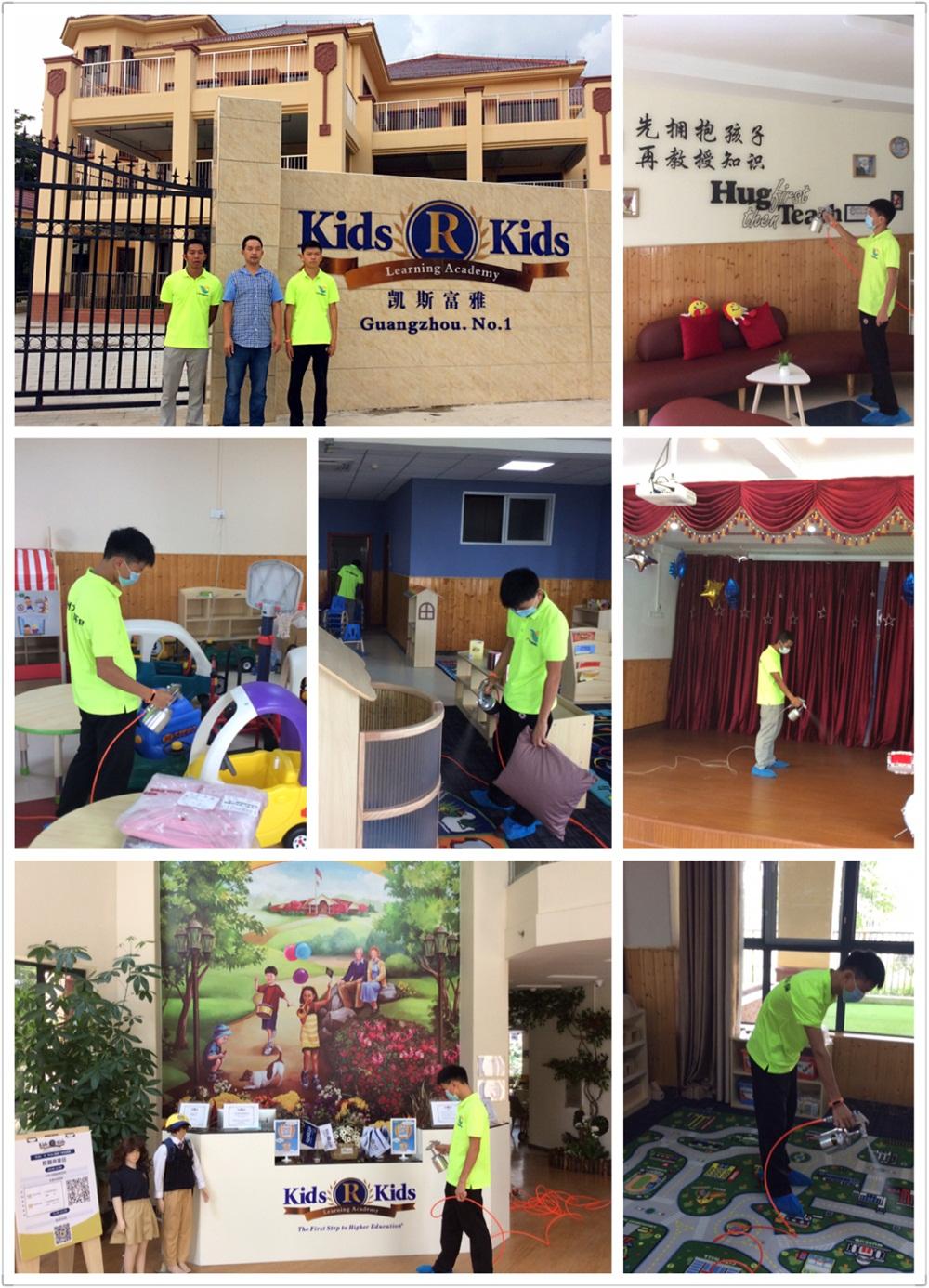 凯斯富雅国际幼儿园施工案例