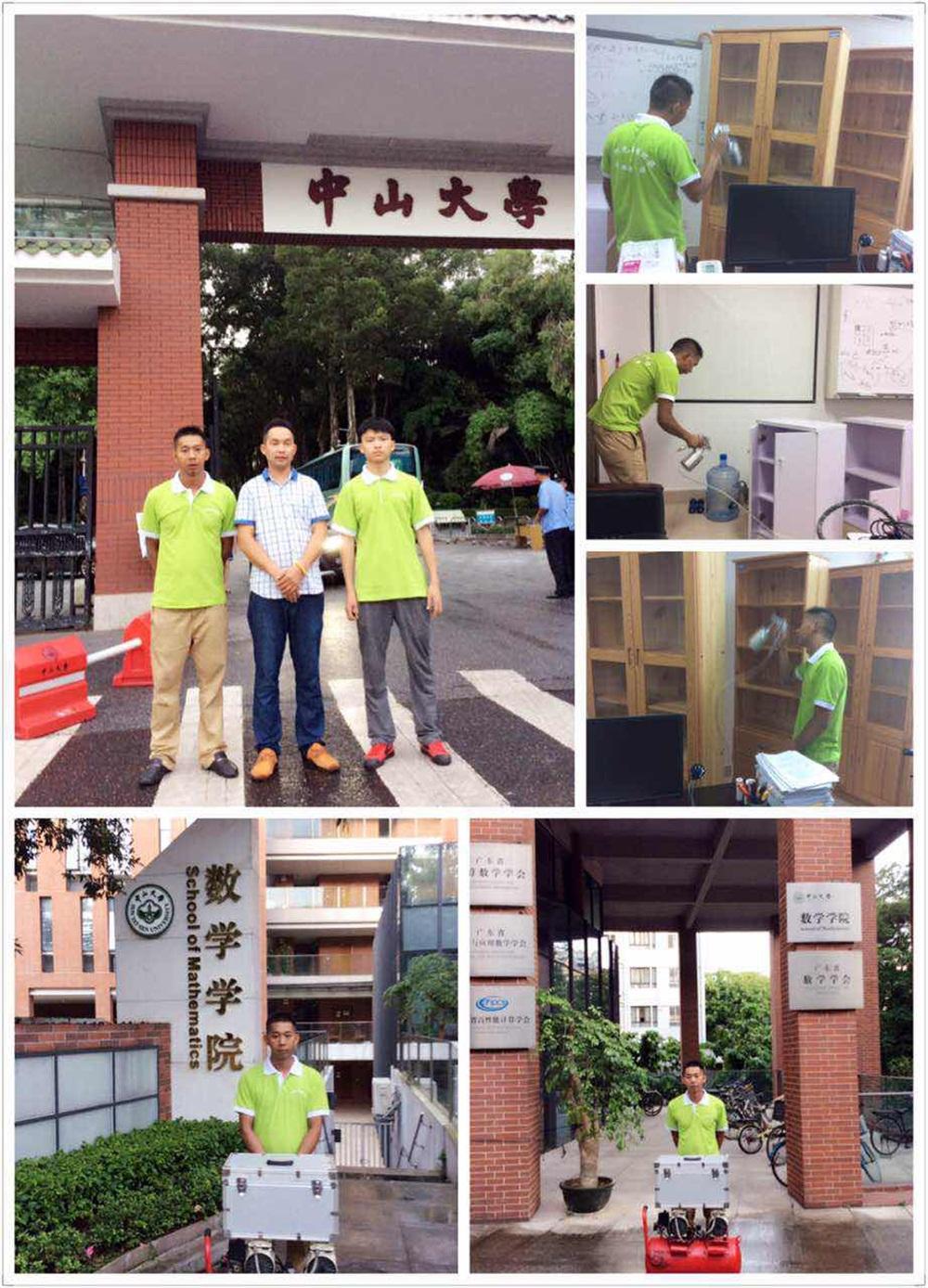 广州中山大学施工案例